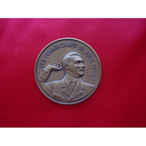 Der Führer Dankt Medallion # 2238