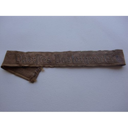 Head Party Court Cuff Title  # 2263