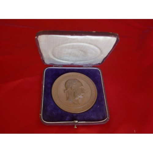 Bronze Medal Vienna World Exposition 1873 # 2553