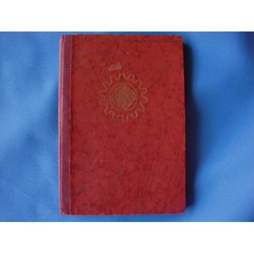 DAF Arbeitsbuch # 3141