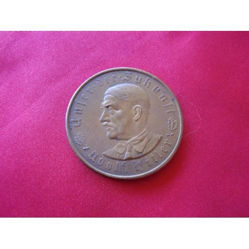 Hitler Medallion  # 3467