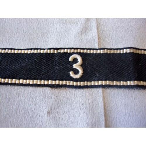 Allgemeine SS 3rd Foot Regiment Officer's Cufftitle  # 3533