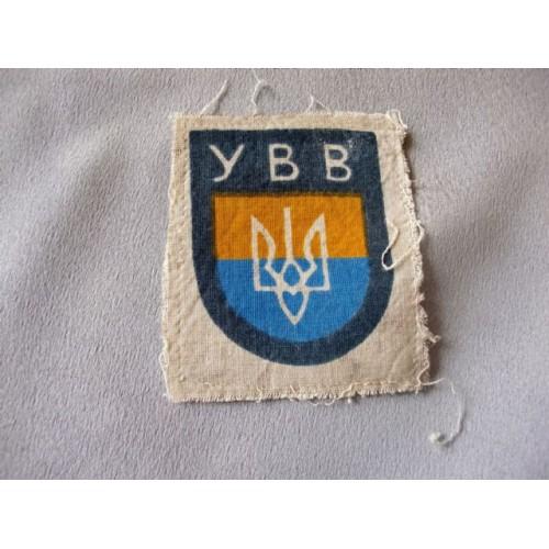 Russian Volunteer Sleeve Shield  # 3590