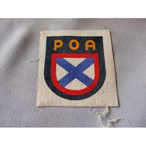 Russian Volunteer Sleeve Shield  # 3591