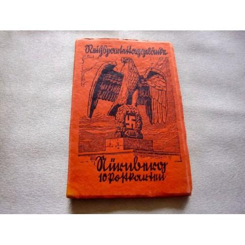 Reichsparteitagsgelände Nürnberg Postcards # 3682