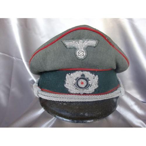Artillery Officers Visor # 3687