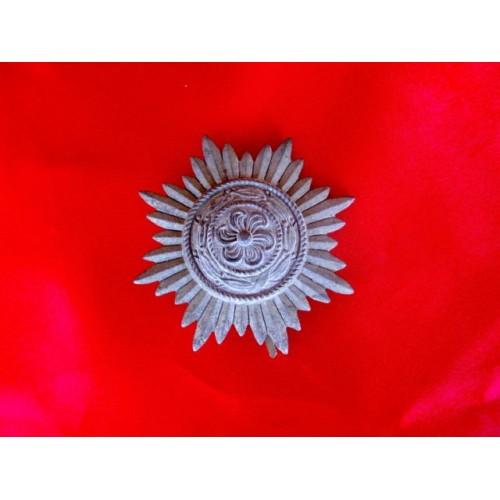 Eastern People's Medal # 3744
