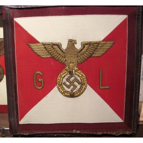 Gau Level Vehicle Pennant # 438
