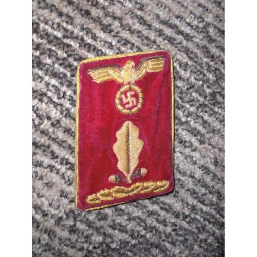 Reich Abschnittsleiter Tab # 493