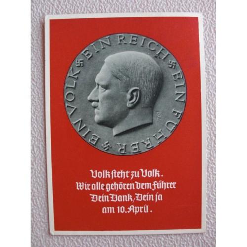 Austria Plebiscite postcard # 664