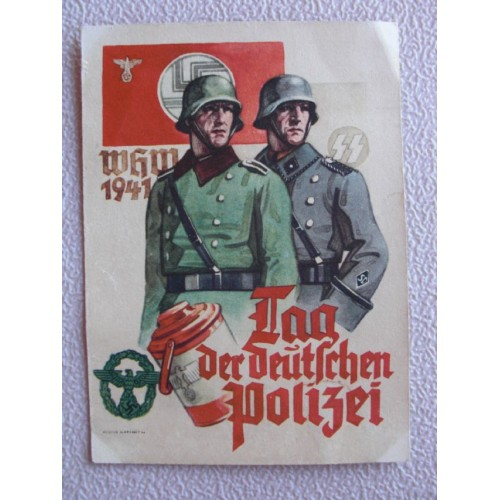 German Police postcard # 678