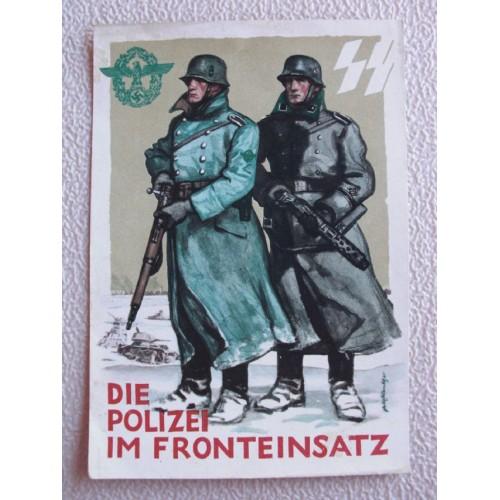German Police postcard # 679