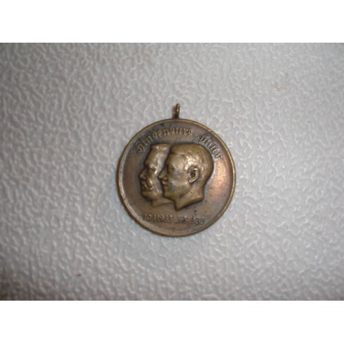 Hindenburg Hitler Medal # 745