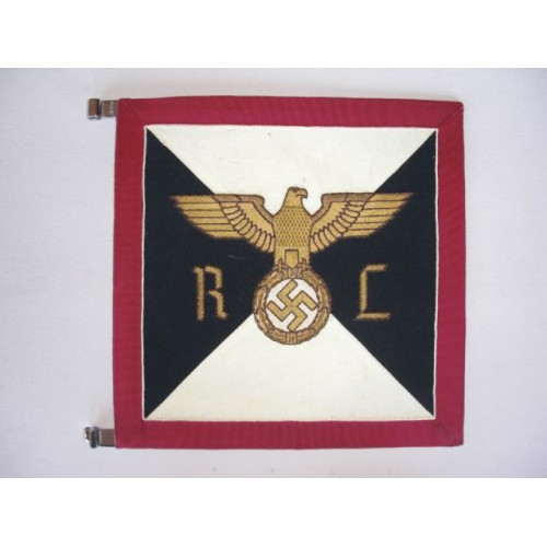 Reich Level Vehicle Pennant